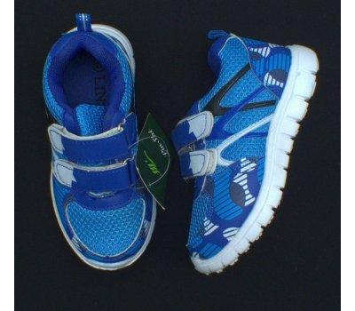Chlapecké botasky Lin Shi