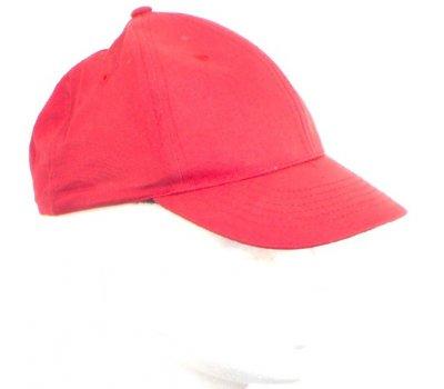 Dětská šiltovka Quality Cap