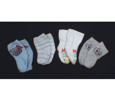 Dětské ponožky set 4ks Puppy