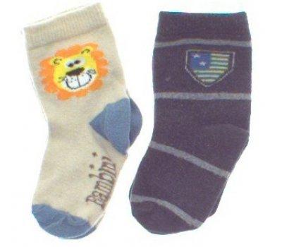 Dětské ponožky set 2ks Puppy