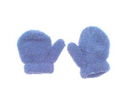 Dětské rukavice Puppy