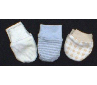 Dětské rukavičky set 3 párů Bhs